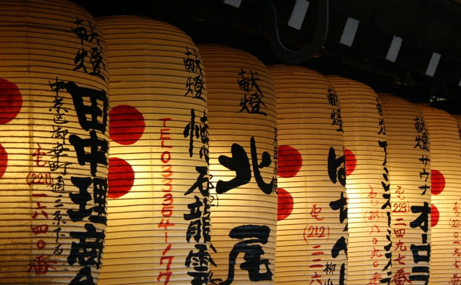 Japanese Lanterns in Kyoto