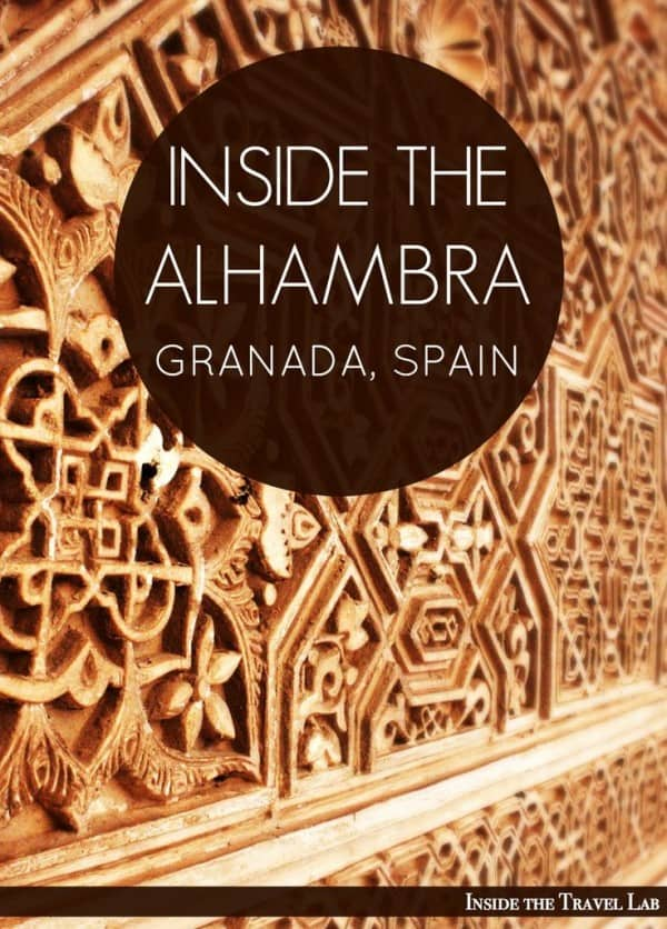Inside the Alhambra - a look at this beautiful UNESCO site from @insidetravellab
