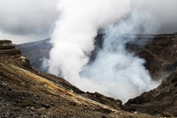 Mt Aso - Japan's largest active volcano