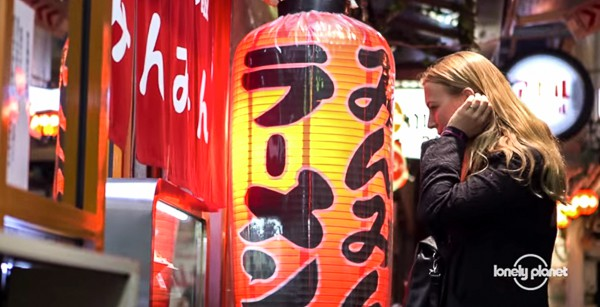 Lonely Planet Japan video lanterns