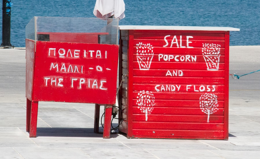 Popcorn for sale in Spetses Greece - another kind of Greek Food