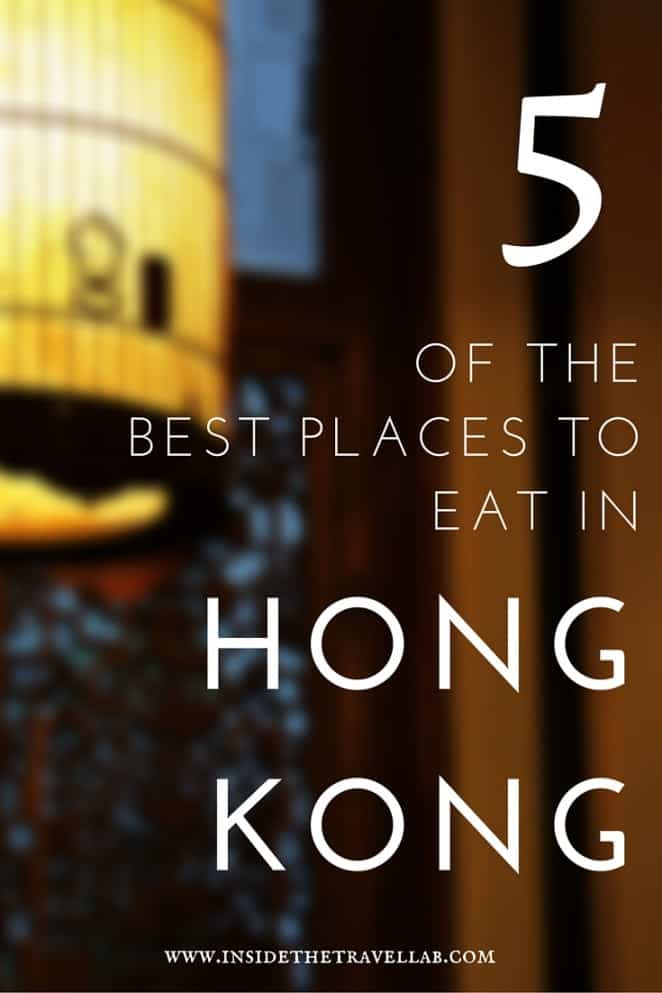 Highlights of Hong Kong > With over 4000 restaurants, it can be tricky to know where to start. Here are five of the best places to eat in Hong Kong, all with different dining experiences. - via @insidetravellab