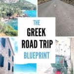 Greek Road Trip - Peloponnese Driving Itinerary