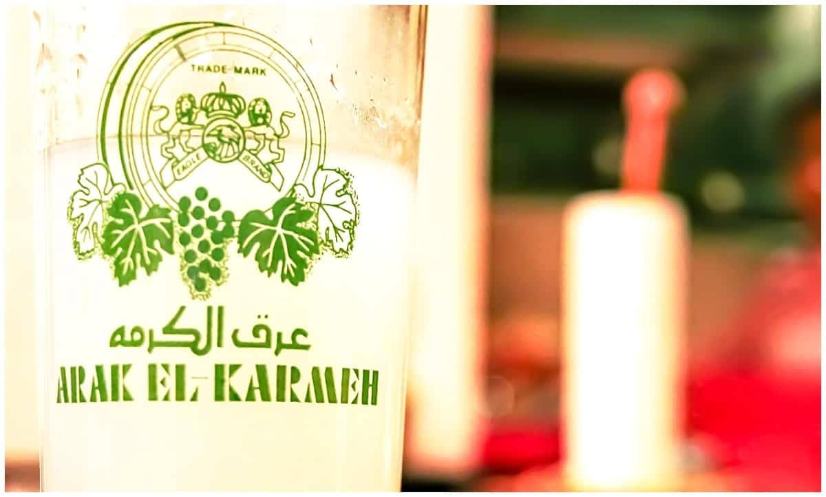 Arak - traditional Jordanian spirit
