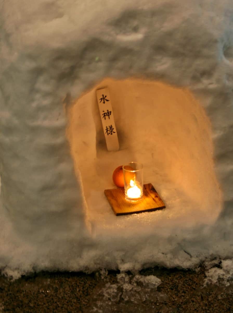 Smaller igloos at the Yokote Kamakura Festival in Akita Japan