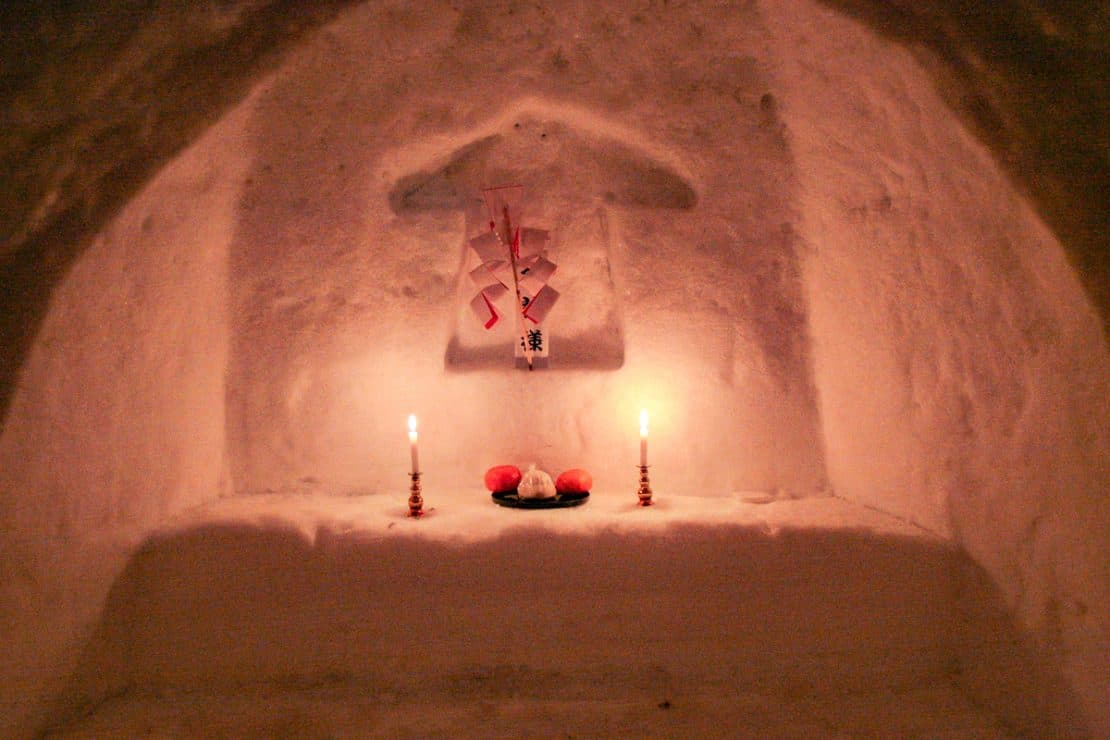 Yokote Kamakura Igloo Festival Japan - shrine inside an igloo