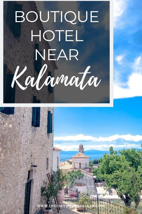Beautiful boutique hotel near Kalamata in the Peloponnese Greece. Villa Vager Mani serves up authentic luxury accommodation with a view of the sea, a spacious terrace and a breakfast of tasty local produce. Here\'s what you need to know. #Travel #Greece #BoutiqueHotels #Hotels #TravelGreece