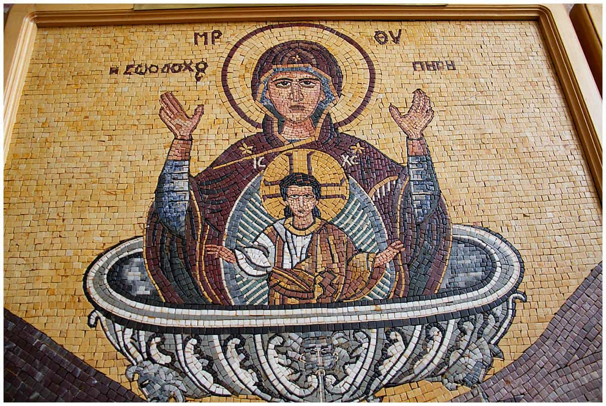 Holy family in Madaba Mosaic