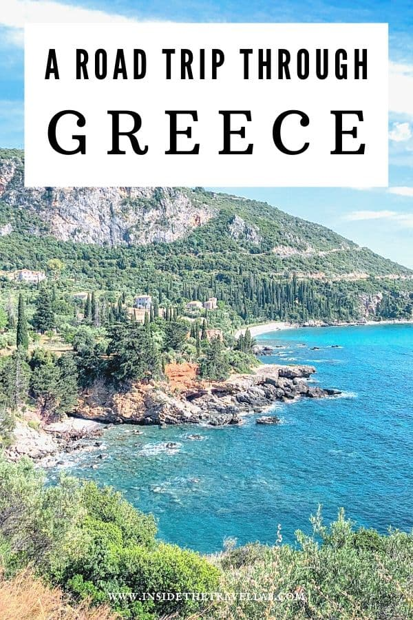 A road trip through Greece