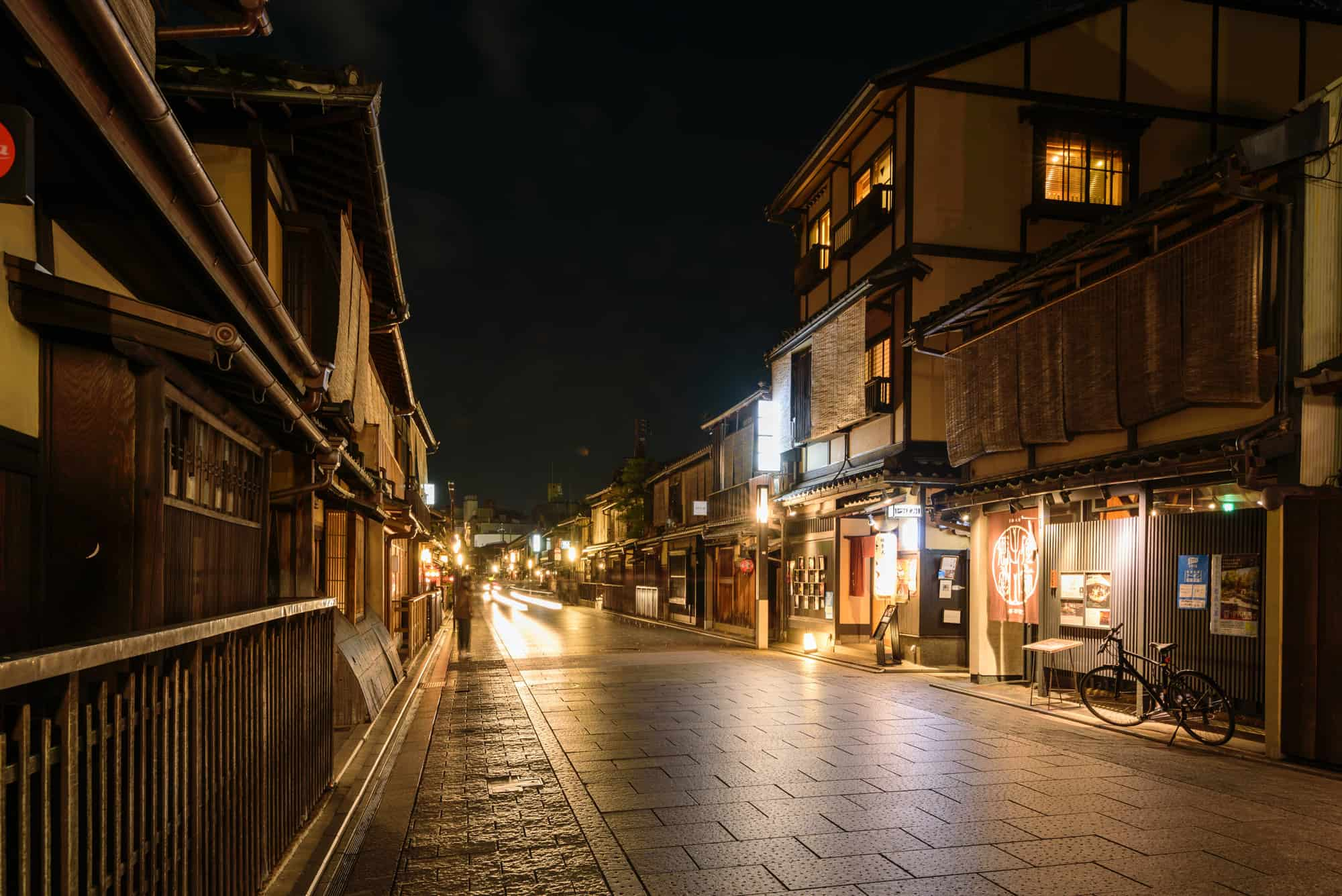 Japan - Kyoto - Gion District