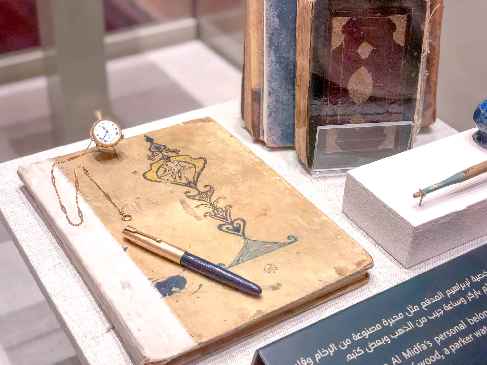Interesting facts about Sharjah - books and literature
